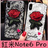 【萌萌噠】Xiaomi 紅米Note6 pro日韓大氣女款 蕾絲刺繡玫瑰花保護殼 全包防摔軟殼 手機殼 贈掛繩