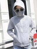 防曬衣女新款韓版中長款防曬服大碼短外套長袖(免運快出)