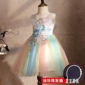 蓬蓬紗女童洋裝 夏季連身裙2019新款女孩小童度假超女童公主裙 LJ7553『東京潮流』