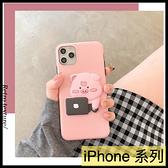 【萌萌噠】iPhone11 Pro XR Xs Max 7 8 plus SE2 粉底立體卡通 電腦豬保護殼 全包防摔軟殼 手機殼