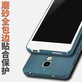 Xiaomi手機殼 小米4手機殼保護套男女硅膠防摔外殼 莎拉嘿幼