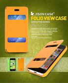 【愛瘋潮】JisonCase Apple iPhone 5C 專用 超纖左翻吸盤雙視窗皮套 保護套