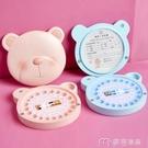 乳牙盒乳牙紀念盒女孩韓國男孩牙齒收納盒盒子乳牙盒兒童臍帶胎毛收藏 麥吉良品