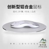 鋁合金無線滑鼠充電靜音便攜筆電臺式遊戲鼠標【步行者戶外生活館】