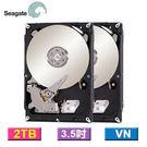 【NAS儲存設備配件】【2顆】Seagate  2TB NAS 專用硬碟 (VN)