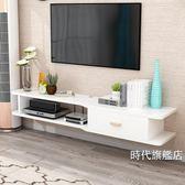 電視櫃現代簡約客廳經濟型背景墻裝飾小電視櫃創意壁掛小戶型臥室XW