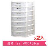 ★2件超值組★樹德SHUTER七層玲瓏盒PC-2307【愛買】