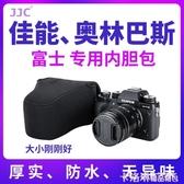 JJC相機包富士XT20/30 XA5 XA3 XT10 XA10內膽包佳能M5 M50保護套奧林巴斯EM10 EM5 EM10II EPL8 EM5II微單包
