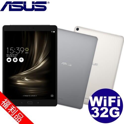 ASUS ZenPad 3s 10 Z500M ◤福利品◢9.7吋 MTK六核心金屬機身平板( WIFI/32G )