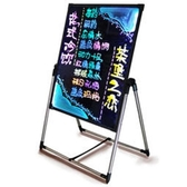 台灣現貨  LED熒光板50 70廣告牌發光屏 廣告牌電子黑板手寫立式寫字板  俏girl