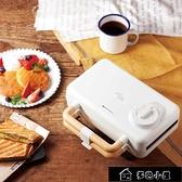 早餐機 家用迷你多功能三明治機煎餅機華夫機帕尼尼機可定時早餐機