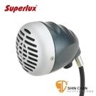 【口琴專用麥克風】【Superlux D112C】 【藍調口琴適用】【D112】
