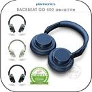 《飛翔無線3C》plantronics 繽特力 BACKBEAT GO 600 頭戴式藍牙耳機│公司貨│藍芽耳罩