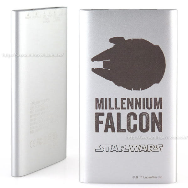 【Star Wars】8000mAh 星際大戰超薄極簡行動電源