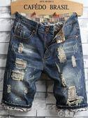 牛仔短褲個性破洞男士牛仔短褲男潮流夏季薄款五分褲七分中褲寬鬆大碼 電購3C