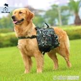 狗狗背包中型大型犬薩摩耶拉布拉多寵物自背袋遛狗包斜背包外出包包 快速出貨