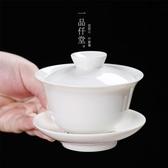 泡茶杯 蓋碗德化白瓷三才碗茶杯陶瓷功夫茶具茶碗杯子大號家用泡茶器套裝 曼慕