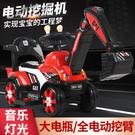 兒童挖掘機工程車男孩玩具車可坐人遙控型可坐可騎挖土機電動挖機 快速出貨
