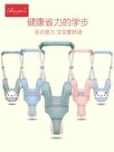 學步帶-寶寶學步帶防勒嬰幼兒學走路護腰型防摔神器兩用小孩牽引繩童夏季 東川崎町