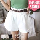 高腰鬆緊花苞奶油短褲(附皮帶)-MM-Rainbow【A36290】