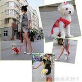 寵物背帶 泰迪外出可折疊狗狗寵物包牽引手提便攜帶單肩斜背包胸背帶遛狗狗 微微家飾