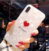 iphone手機殼 網紅少女心蘋果x手機殼女款iphone7plus全包防摔矽膠軟8p潮牌6