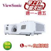 【送HDMI線】ViewSonic 優派 Pro8530HDL 5200流明 Full HD 1080p 高亮專業投影機 Pro8530