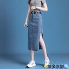 長裙 高腰側開叉半身牛仔裙女2021新款夏季薄款顯瘦a字中長款包臀長裙 維多原創