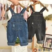 寶寶背帶褲秋裝男童休閒兒童褲子春秋女童牛仔褲【淘夢屋】