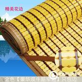 涼墊竹蓆 可折疊夏碳化麻將席子1.5m床