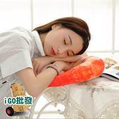 ❖限今日-超取299免運❖ 造型U型枕 抱枕 午睡枕 頸枕 茄子 牛角麵包 蝦子 辣椒 【F0214】