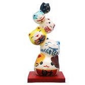 【金石工坊】金運大招財六小貓(高16.5CM) 招財貓 開店送禮 開業禮品 陶瓷開運擺飾