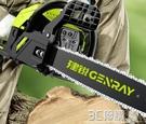 建銳油鋸伐木鋸大功率機德國手提原裝進口家用電鋸小型手持汽油鋸HM 3C優購