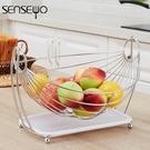 乾果盤 創意水果籃客廳果盤瀝水籃水果收納籃搖擺不銹鋼糖果盤子現代簡約