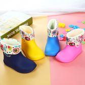 小童兒童雨鞋男童水鞋女防滑寶寶雨靴鞋