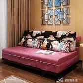 布藝沙發 客廳整裝現代簡約可折疊沙發床 雙人小戶型三人美式家具 樂芙美鞋 IGO