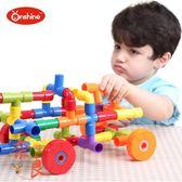 積木兒童塑膠管道拼插積木兒童創意啟蒙益智早教玩具【奈良優品】