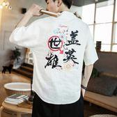 男士夏季 五分袖t恤男復古風 潮流寬鬆個性短袖5分半截 中國風中袖 降價兩天