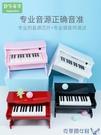 快樂年華兒童鋼琴木質電子琴初學小男女孩寶...