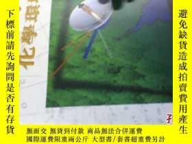 二手書博民逛書店珠江口水域的化學環境【作者籤罕見本】4953 何建東 著 大森林