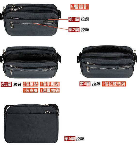 【橘子包包館】BAIHO 台灣製造 多功能 側背包/斜背包 BHO268 灰色