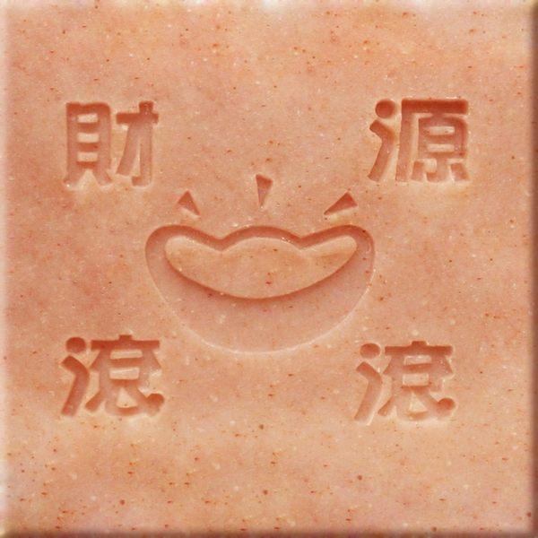 【香草工房】 風格皂章~F020 財源滾滾