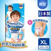 滿意寶寶瞬潔乾爽輕巧褲 XL (38片/4包) - 箱