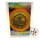 招財進寶金錢幣3D雙變卡+壓克力座  + 熄滅病痛身體健康(白)香包 *1 【十方佛教文物】