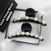 【NiNi Me】韓系髮飾 氣質甜美珍珠水鑽抓夾馬尾夾髮夾 髮夾 H9391