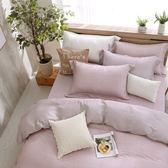 床包薄被套組 雙人 天絲300織 諾維亞[鴻宇]台灣製2128