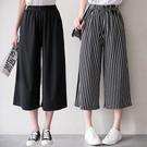 MIUSTAR基本款條紋素面彈力棉質八分寬褲(共4色)【NH0514RR】預購