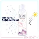 嫩白防曬噴霧SPF50++ 添加12HR抗菌力 藍風鈴清香【UNICAT變臉貓】
