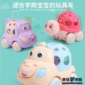 嬰兒 有聲會動慣性小汽車 帶 手搖鈴 嬰幼兒早教益智 會跑男孩 女孩 玩具