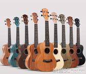 尤克里里女初學者兒童學生成人23小吉他男單板烏克麗麗入門 JD 玩趣3C